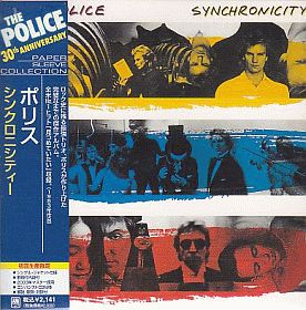 POLICE / SYNCHRONICITY の商品詳細へ