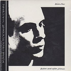 BRIAN ENO / BEFORE AND AFTER SCIENCE の商品詳細へ