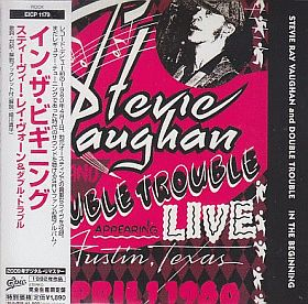 STEVIE RAY VAUGHAN & DOUBLE TROUBLE / IN THE BEGINNING の商品詳細へ