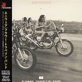 FLOWER TRAVELLIN' BAND / ANYWHERE の商品詳細へ