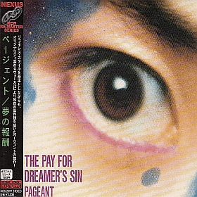PAGEANT / PAY FOR DREAMERS SIN の商品詳細へ