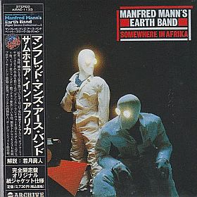 MANFRED MANN'S EARTH BAND / SOMEWHERE IN AFRIKA の商品詳細へ
