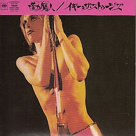 IGGY & THE STOOGES / RAW POWER の商品詳細へ