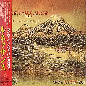 RENAISSANCE / IN THE LAND OF THE RISING SUN の商品詳細へ