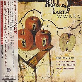 BILL BRUFORD'S EARTHWORKS / A PART AND YET APART の商品詳細へ