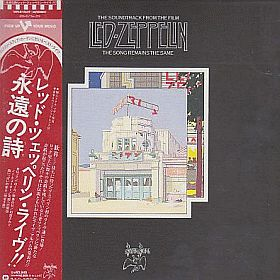 LED ZEPPELIN / SONG REMAINS THE SAME の商品詳細へ