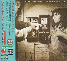 BERNIE MARSDEN / AND ABOUT TIME TOO の商品詳細へ