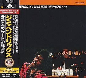 JIMI HENDRIX / LIVE ISLE OF WIGHT 1970 の商品詳細へ