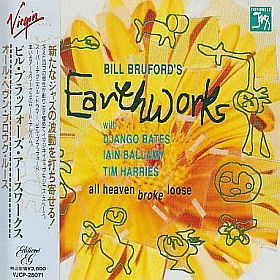 BILL BRUFORD'S EARTHWORKS / ALL HEAVEN BROKE LOOSE の商品詳細へ