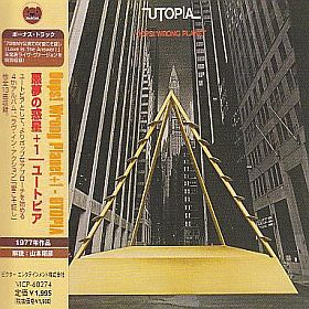 UTOPIA (TODD RUNDGREN'S UTOPIA) / OOPS ! WRONG PLANET の商品詳細へ