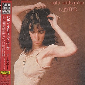 PATTI SMITH GROUP / EASTER の商品詳細へ