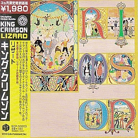 KING CRIMSON / LIZARD の商品詳細へ