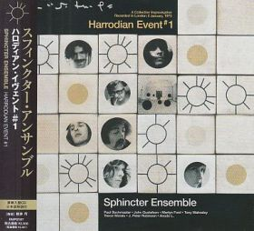 SPHINCTER ENSEMBLE / HARRODIAN EVENT #1 の商品詳細へ