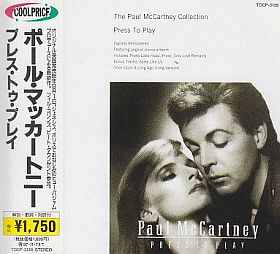 PAUL McCARTNEY / PRESS TO PLAY の商品詳細へ