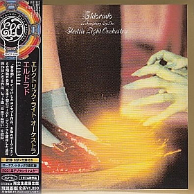 ELO(ELECTRIC LIGHT ORCHESTRA) / ELDORADO の商品詳細へ