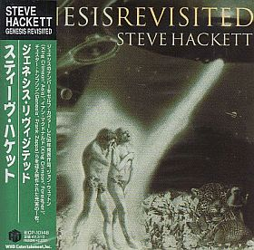 STEVE HACKETT / GENESIS REVISITED の商品詳細へ