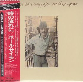 PAUL SIMON / STILL CRAZY AFTER ALL THESE YEARS の商品詳細へ