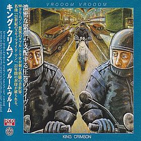 KING CRIMSON / VROOOM VROOOM の商品詳細へ