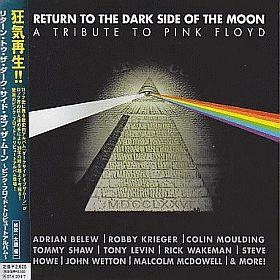 V.A. / RETURN TO THE DARK SIDE OF THE MOON の商品詳細へ
