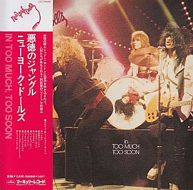 NEW YORK DOLLS / IN TOO MUCH TOO SOON の商品詳細へ