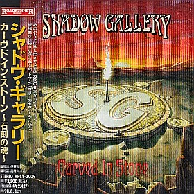 SHADOW GALLERY / CARVED IN STONE の商品詳細へ