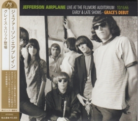 JEFFERSON AIRPLANE / LIVE AT THE FILLMORE AUDITORIUM 10/16/66 の商品詳細へ