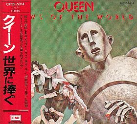 QUEEN / NEWS OF THE WORLD の商品詳細へ