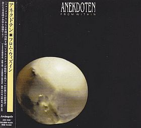 ANEKDOTEN / FROM WITHIN の商品詳細へ