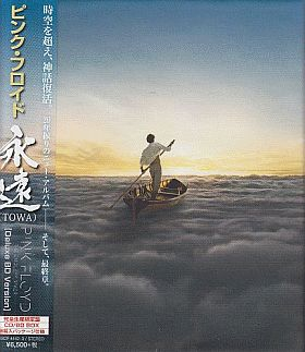 PINK FLOYD / ENDLESS RIVER の商品詳細へ