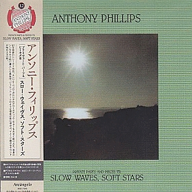 ANTHONY PHILLIPS / PRIVATE PARTS AND PIECES VII: SLOW WAVES SOFT STRAS の商品詳細へ