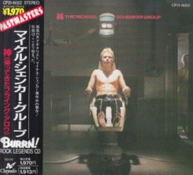 MICHAEL SCHENKER GROUP / MICHAEL SCHENKER GROUP の商品詳細へ