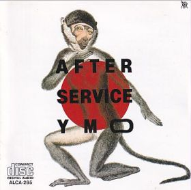 YELLOW MAGIC ORCHESTRA (YMO) / AFTER SERVICE の商品詳細へ