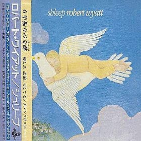 ROBERT WYATT / SHLEEP の商品詳細へ