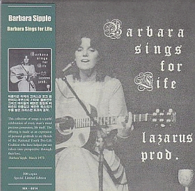 BARBARA SIPPLE / BARBARA SINGS FOR LIFE の商品詳細へ