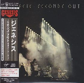 GENESIS / SECONDS OUT の商品詳細へ