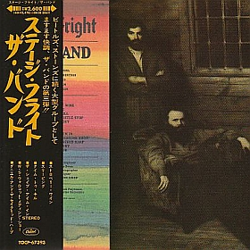 THE BAND / STAGE FRIGHT の商品詳細へ