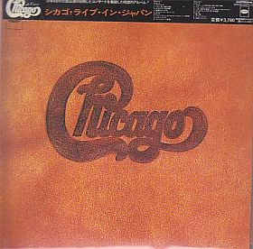 CHICAGO / LIVE IN JAPAN の商品詳細へ