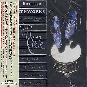 BILL BRUFORD'S EARTHWORKS / FOOTLOOSE AND FANCY FREE の商品詳細へ