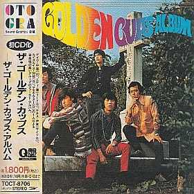 GOLDEN CUPS / GOLDEN CUPS ALBUM の商品詳細へ