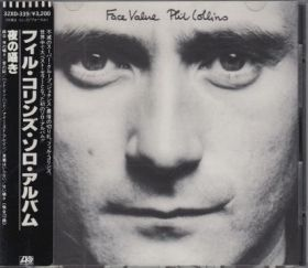 PHIL COLLINS / FACE VALUE の商品詳細へ