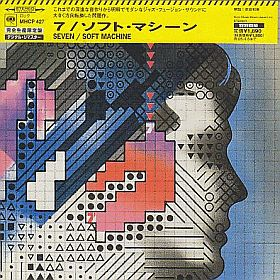 SOFT MACHINE / SEVEN の商品詳細へ