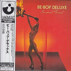 BE BOP DELUXE / SUNBURST FINISH の商品詳細へ