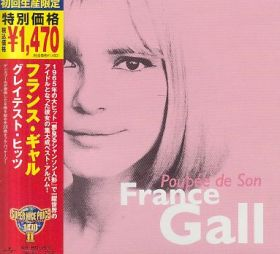 FRANCE GALL / GREATEST HITS の商品詳細へ
