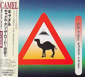 CAMEL / ON THE ROAD 1982 の商品詳細へ