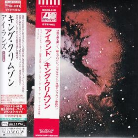 KING CRIMSON / ISLANDS の商品詳細へ