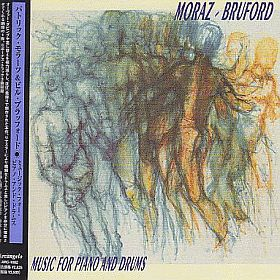 MORAZ-BRUFORD / MUSIC FOR PIANO AND DRUMS の商品詳細へ