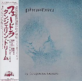 TANGERINE DREAM / PHAEDRA の商品詳細へ