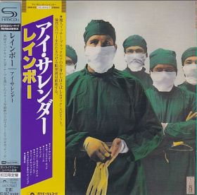 RAINBOW / DIFFICULT TO CURE の商品詳細へ