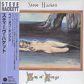 STEVE HACKETT / BAY OF KINGS の商品詳細へ