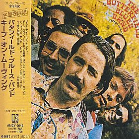 PAUL BUTTERFIELD BLUES BAND / KEEP ON MOVING の商品詳細へ